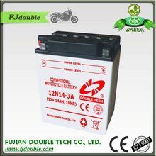 hot sale 12v 14ah sealed low self-discharge motorcycle starter battery