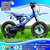 Children bike mini 250cc dirt bike engines for sale