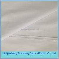 yarn count 32s 110GSM arab abaya fabric best price