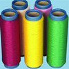 Chinese DTY manufacturer polyester yarn