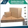 Heavy duty large size corrugated cardboard shipping box