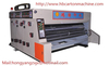 BSY-480 Heavy-Duty Printing Slotting Machine(Semi-auto)