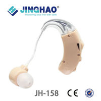 new best listen up micro ear hearing aid bte amplifier device