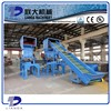Hot Sale pp recycling machine