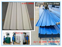 corrugated plastic roofing sheets/wave pvc sheet roofing price