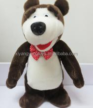 plush stuffed bear electric toy Bear Russian Talking Toy