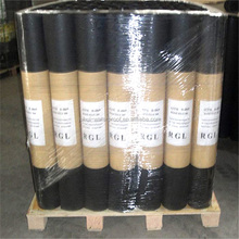 factory price asphalt roofing felts