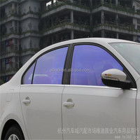 New design interior UV block heat insulation removable window glass protective color change 3m chameleon car film