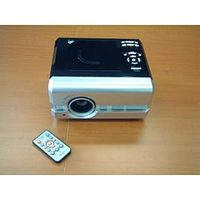 Lcos Projector With DVD Player And Twin Speakers