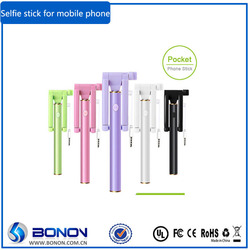 Gift for mobile phone,Aluminium Alloy Pocket Selfie Stick With Cable for mobile phone