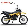 PT200GY-B4 Four Stroke High Quality 200cc Motorcycle For Sale