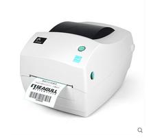 Zebra GK888T thermal bar code label printers sticker machine electronic side single printer E-mail Bao