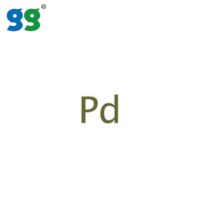 pd-bi/ c لمحفز