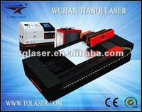 Laser Cutting Machine/Carbon Steel Cutting Machine Used In Forks Industry