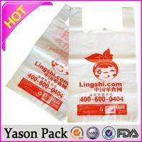 Yason plastic bag color striped gift bags custom printed 3dt-shirt