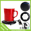 Mini cute best sale usb heated electric coffee cup