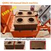 QMR2-40 manual clay/mud interlock brick making machine soil hollow paver block machine cost price