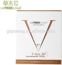 2015 Hot Best Wholesale V face lift 3D Anti aging & Anti wrinkle Facial Mask OEM/ODM In Guangzhou