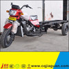 150cc Trikes For Sale