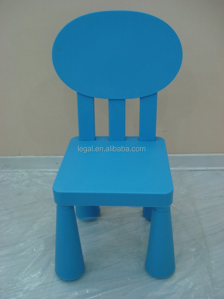 Swimming Pool Outdoor Chairs Furniture Costco Buy Preschool Cheap Chair Garden Sitting Plastic