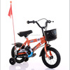 New product kids 4 wheels bike / miniature toy children bicycle with traning wheels / baby small bicycle