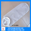 Fine Quality Nylon Bag Manufacturers Filter Mesh