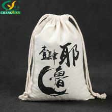 600d Cotton Packing Bag Foldable Shopping Bag