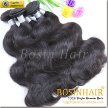 Wholesale quality hair 6A 100% egyptian virgin hair