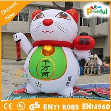 Best plato 0.18mmPVC inflatable money cat/big inflatable cat for advertising