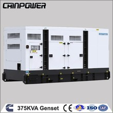 Factory Price 375 KVA 300kw super silence household backup diesel power genset with stanford alternator