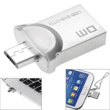 Micro USB 2.0 Flash Disk, Capacity: 8GB