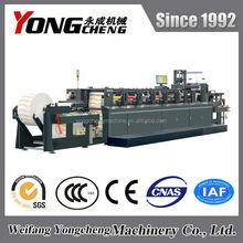China Best Seller YC330/520/650RY 4 Color Flexo Label Printing Machine