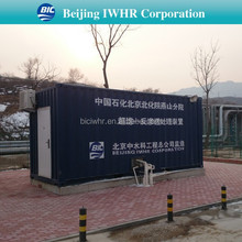 Industrial reverse osmosis system purification