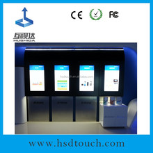 55inch wall mount led advertsing stands