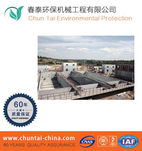 Waste Water Treatment Equipment for agriculture