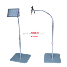 for mini iPad floor stand / tablet display bracket with lock toughten-glass base bed holder