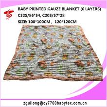 baby blanket, gauze blanket, 100% cotton baby gauze quilt