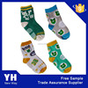 2015 hosiery manufacturers Terry Silicon Skidproof Grips Infant Newborn Baby Socks