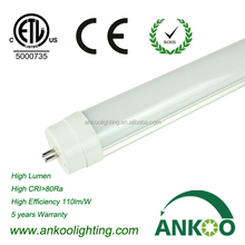 Shenzhen 1.2m t5 led tube 100-277v/ac 22w 2350lm pf>0.95 with best price