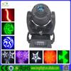 China market DMX512 disco dj stage lighting sharpy moving head spot light
