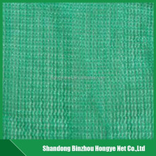 100% Virgin Material HDPE Mono Sun Shade Net for garden
