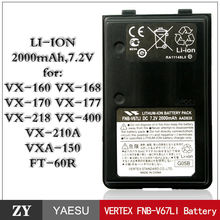 China wholesale 2200mah VX-800 Battery Pack FNB-V67 with High Quality Local cell or Sanyo Cell for choosing.