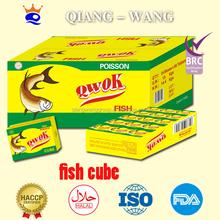 Wholesale Halal Meat Seasoning Cube Spices And Seasonings Fish Flavoring Seasoning Stock