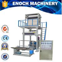 2015 PE Film Blown Machine ,Plastic Bag Making Machine price ,polythene carry bag making machine EN-65SZ-1200