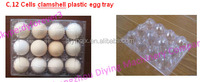 Widely used Plastic protect egg-cartons from china