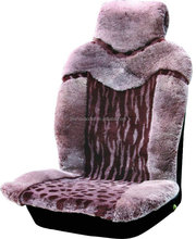 fashion style design sheepskin car front seat cover