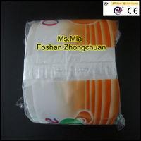 heat shrink flow packing machine Full auto pillow type wet tissue packing machine