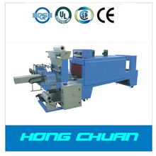 hot sales automatic shrink packing machine