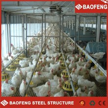 modern demountable portable fully furnished toy farm buildings