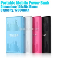 For Travel Battery Pack Emergency Portable Power Bank 12000mAh Made in China